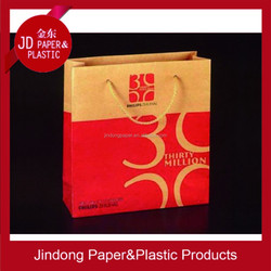 red paper bag design