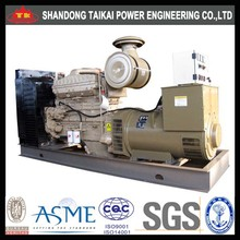 200KW powered generation ,Top engine generator diesel power plant