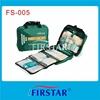 custom hotsale camouflage army first aid bag
