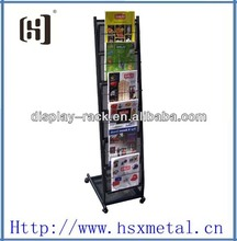 black metal magazine catalogue brochure rack HSX-S1027