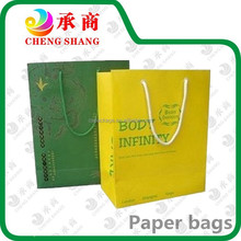 Fashionable high quality small cute paper hand bag for shopping