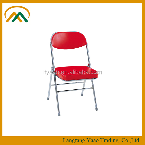 Cheap Colorful Used Design Metal Folding Chairs Kp c7469 Buy Wholesale Fold