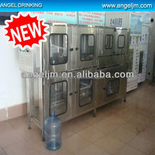 Mineral water processing equipment Seraph company designed and developed