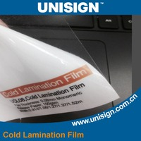 cold 3d laminating film for photo paper