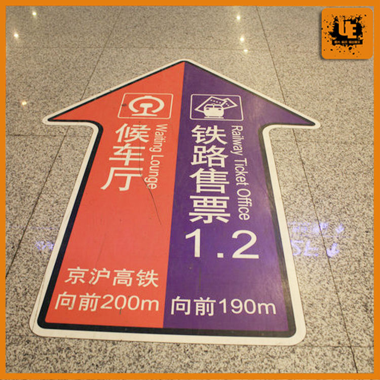 Floor Graphics Vinyl Pvc Material Floor Graphics