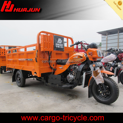 three wheeler motorcycle/tricycle bike cargo/China motorcycles sale