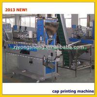 2013 bottle cap machine system new solution plastic cap printing machine printing machinery xes 320