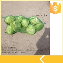 hdpe 50x80cm green cabbage net mesh bag for vegetables sale