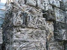 Aluminum scrap supplier