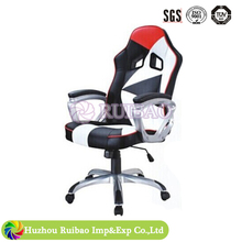 2014 New Huzhou Office Furniture, PU Leather Executive Office Chair