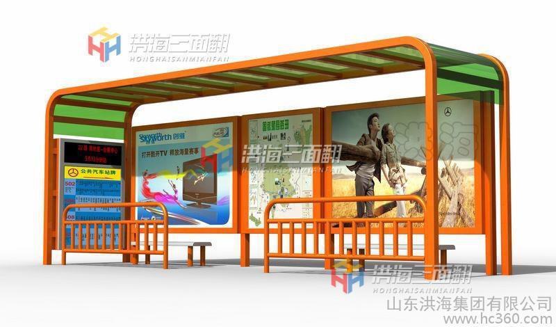 새로운 혁신을 사용자 정의 디자인 야외 현대적인 버스 정류소 ...