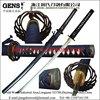 Handmade traditional clay-tempered carbon steel 1045 samurai katana sword with real hamon and crane tsuba JH214BL