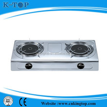 Kitchen appliance gas cooking range 2 burner infrared light gas stove for sale
