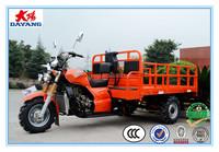 beautiful cheap high quality200/250/300cc bulk goods cargo 3 wheel trike tricycle