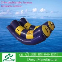Hot inflatable water revolution toys for water games WT18