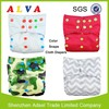 2015 Alva Cloth Diaper Double Gusset , Colored Snaps Baby Diapers Made in China , Reusable Diaper Supplier