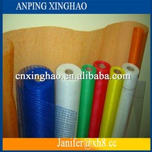 need Fiberglass Mesh Send Email Directly to janifer@xh8.cc