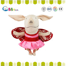 In 2015 the most satisfying plush product,Butterfly Wings Art Pig