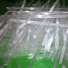 Hot popular in Summer beverage Flavor natural menthol crystal