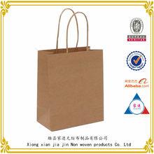 2014 customized print logo shopping paper bag