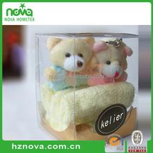 Comfortable Soft Touch cracker barrel gift shop quilts