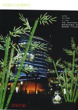 Decoración exterior bamboo tree, árbol artificial hojas de bambú