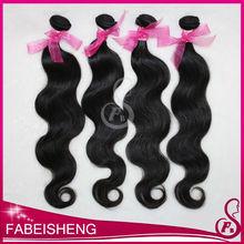 """best quality natural color 12-36"""" virgin paris hair extensions"""