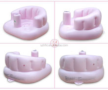 inflatable little arm chair baby chair with heart shaped for bath tub