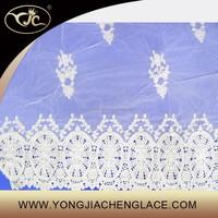 YJC18614-5 China store a lot lace fabric
