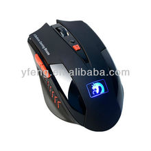 newest wireless gaming mouse with good performance