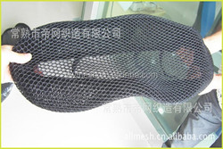 3D mesh fabric motorcycle seat cover,seat fabric