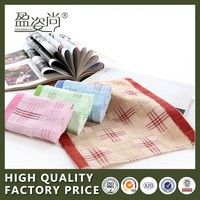 100% Cotton Soft Comfortable Concise Style Kitchen Towel