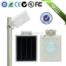 New design 5w all in one solar street lamp