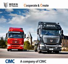 Tractor Truck,C&C 4x2 Truck,4x2 Tractor Truck