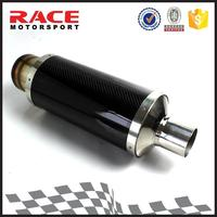 Fully Stocked Short Single Inlet Carbon Fiber Muffler