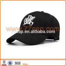 diy calidad de acrílico logotipo de gorras de béisbol sombreros duro