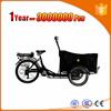 electric 3 wheel tricycle pedal trike for cargo