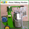 2015 New arrival DL-H02-B hand operated milking machine