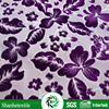 Wholesale China Factory cheap holstery lining fabric for sofa