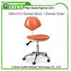 Dental stool dental Chair Genuine leather Dental Supply Rotating Doctor Chair