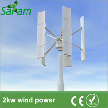 VAWT 2KW Wind Power Generating System