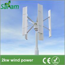VAWT 2KW Wind Power Generating System