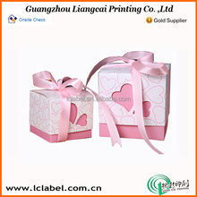 Fashionable gift paper box paper packaging box for gift with ribbon