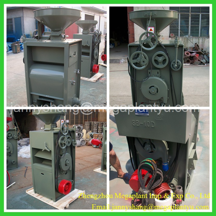 Rice Milling Machine For Sale Rice Mill/milling Machine