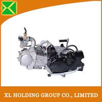 120cc motorcycle engine