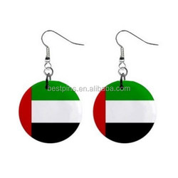 fashion United Arab Emirates flag drop earrings, round danglers with UAE flag for women