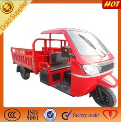 motorized Driving Type and 60V Voltage three wheel tricycle