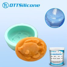 Free samples!! FDA silicone/silicon for handcrafts soap molds