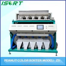 Hefei Huake2048 pixel camera peanut nuts sorting machine with factory price in china