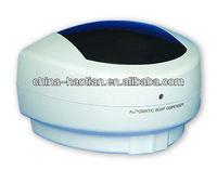 D-055A Sensitive soap dispenser